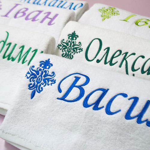 Вышивка на полотенцах Киев