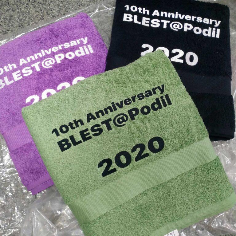 вышить логотип на полотенце