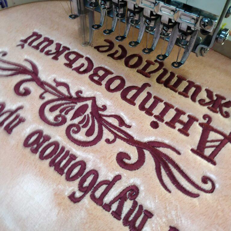 махровые полотенца с вышивкой логотипа